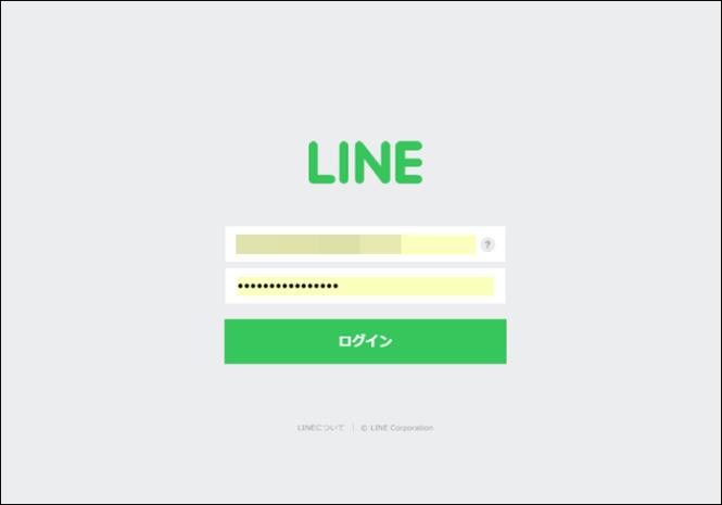 LINE_setting02