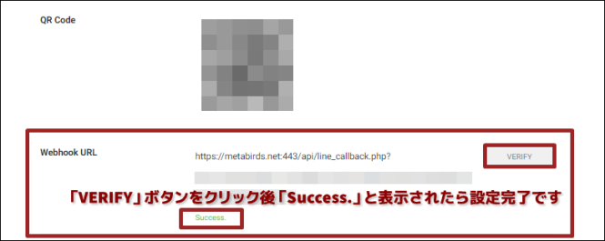 line_webhookurl03