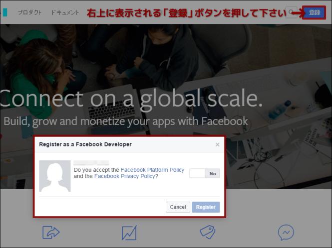 facebookfordevelopers_022.png