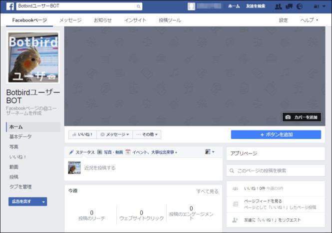 fbpage_08