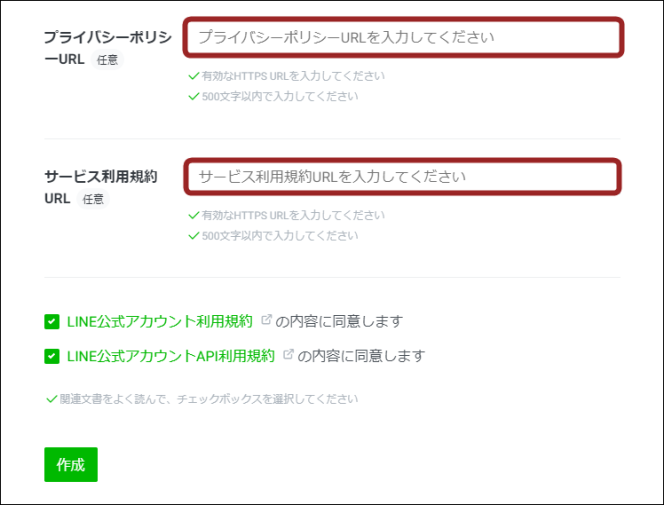 LINE_New_channel4