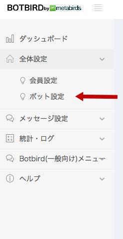 left_menu.png