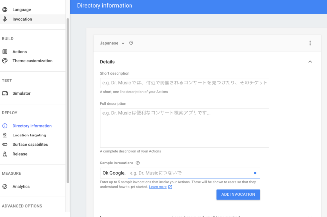 aog_information