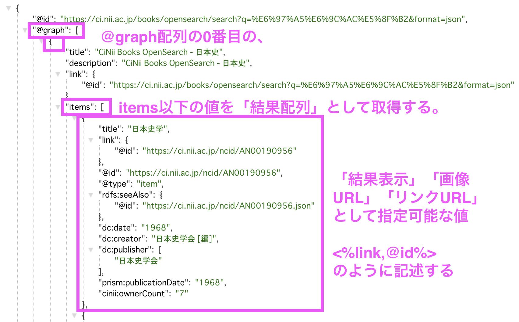 スクリーンショット 2020-10-05 10.32.01