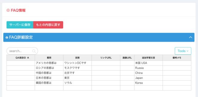 スクリーンショット 2020-10-01 19.44.18
